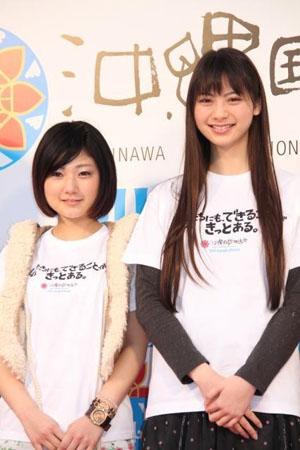 山下理绪新片《落星之城》亮相冲绳国际电影节
