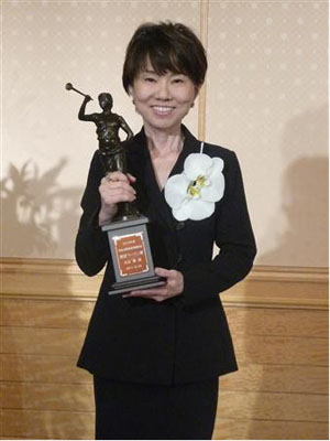 日本剧作家大石静凭《第二处女》获得放送WOMAN奖