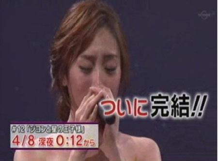 KARA泪洒日本舞台 合约纠纷仍未解决但渴望唱歌
