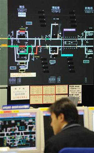 九州新干线开业在即 东京综合指令所公开