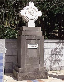 方济各•沙勿略纪念碑