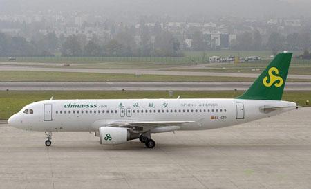 春秋航空与日本香川县政府25日宣布:上海至高松定期