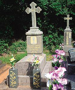 马尔曼神父之墓