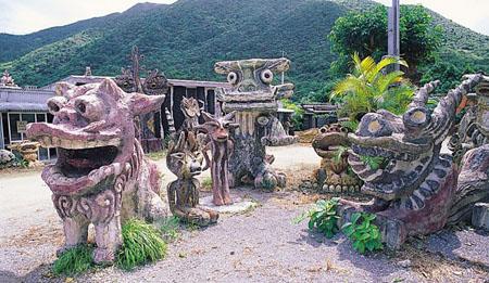 怪物加工产 日本石垣市的米子烧工房