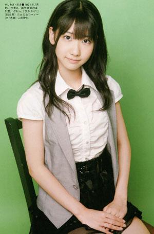 日系气质公主装扮 和AKB48柏木由纪学搭配
