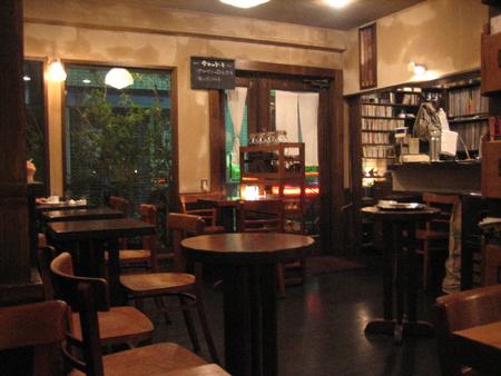 都城市正宗咖啡店——游山咖啡店