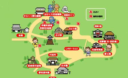 肥前梦街道的游览地图 【日本旅游】佐贺的肥前梦街道是全日本唯一完全仿效江户时代的建筑,并以忍者为主题所兴建的超大型主题乐园。 在古代,肥前梦街道是连接长崎和小仓的重要通道,也是古日本海外贸易的必经之道,不论是商贸往来,还是历史传承,这条街道在日本历史上都占有重要地位。