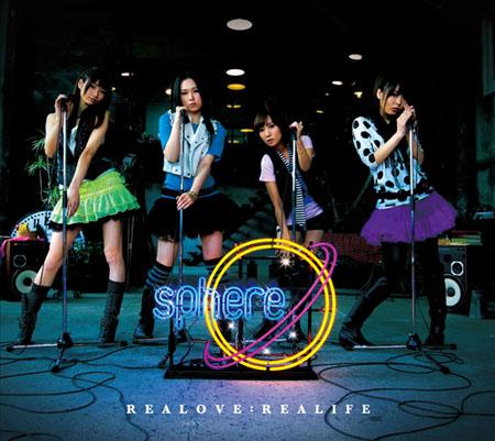 风光 声优/Sphere,第一个在武道馆举行单独演唱会的声优组合。有Sony...