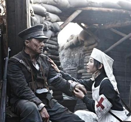 第24届东京国际电影节特别开幕作品——《辛亥革命》