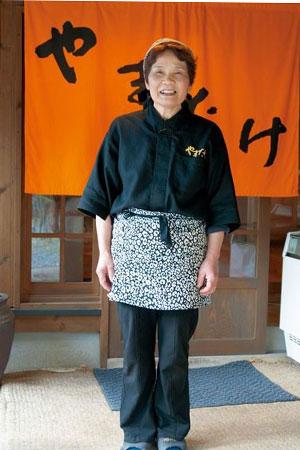 日本妈妈的味道 山火田的自然薯定食