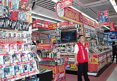 国庆假期你准备好了吗 日本商家等你来