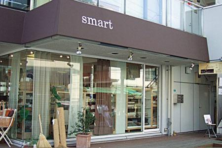 给你一个更舒适的家 自由之丘的Smart店