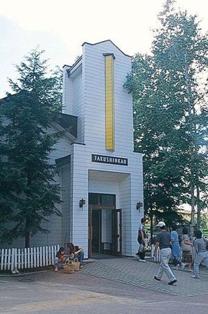 纸上的北海道风景 教堂般的拓真馆