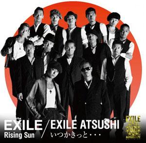 EXILE复兴支援曲初日获公信版首位
