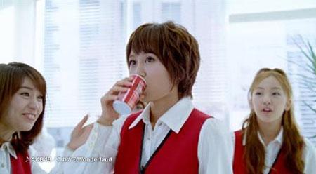 AKB48×WONDA 新广告放送