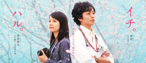 樱井翔与大学生见面 坦言学生时期不安