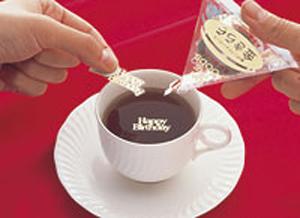 可直接入口的纯金文字日本咖啡