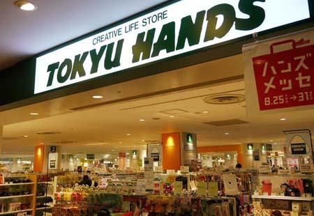 十一东京一站式购物详细攻略