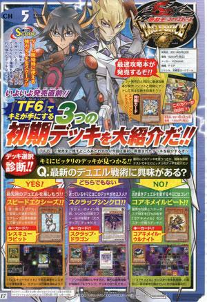 《游戏王卡片力量6》新杂志图公开 介绍初期3种卡片