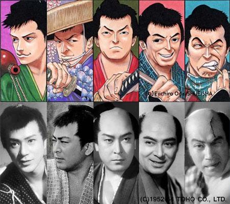 尾田荣一郎为电影《次郎长三国志》DVD封面绘制插画