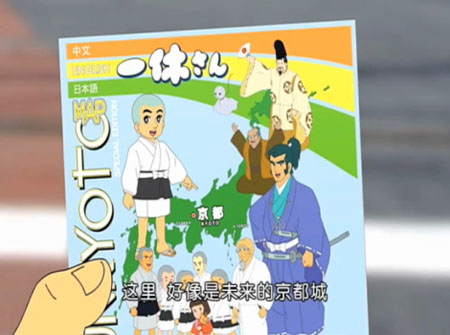想畅游日本京都不?来看看一休哥为你介绍哪些好去处