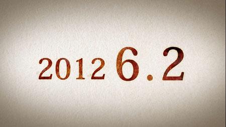 明年6月再会最萌吸血鬼猎人 《Blood-C》剧场版上映日确定