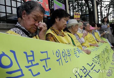 韩国要求日本就慰安妇赔偿问题进行磋商 日本拒绝