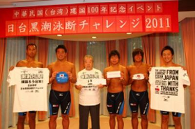 日本6青年挑战150公里海域 从日本游泳到台湾以表谢意