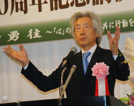 小泉纯一郎主张开发自然能源 降低对核电站的依赖度