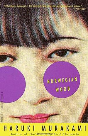 《挪威的森林》被指定为美高中课题图书 书中性描写遭批评