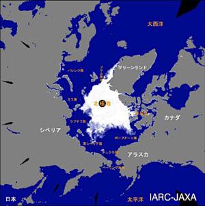 日本观测显示今年北极冰川面积为观测史上倒数第二