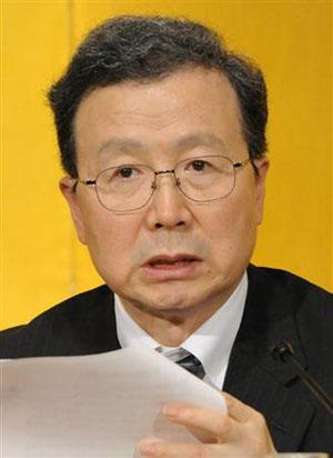 中国驻日大使程永华东京演讲 主张钓鱼岛是中国领土