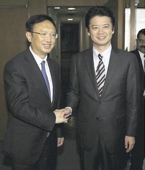 中日外长会谈 两人各自发表两国对钓鱼岛领土主权的主张