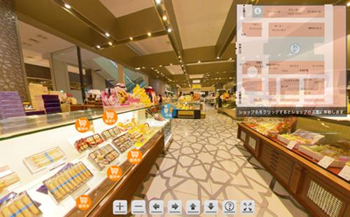 """日本大丸松坂屋开设首家立体3D网店""""虚拟甜点店"""""""