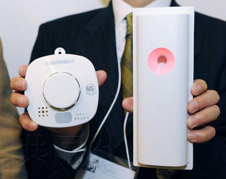 日本一团体发明芥末报警器 获搞笑诺贝尔化学奖