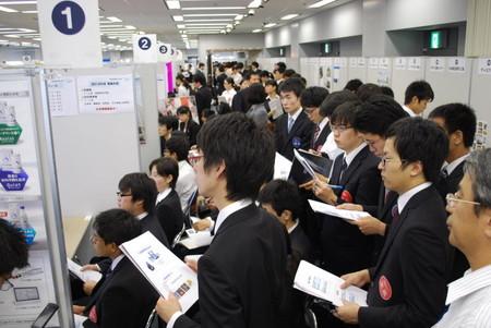 日本今年春季毕业生就职率再创新高