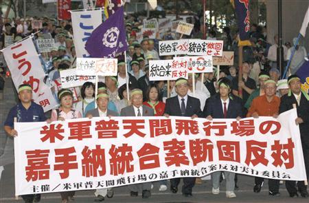 仲井真弘多在美演讲 要求普天间机场移出冲绳县