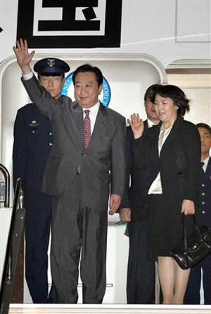野田佳彦抵达美国 准备出席联合国大会