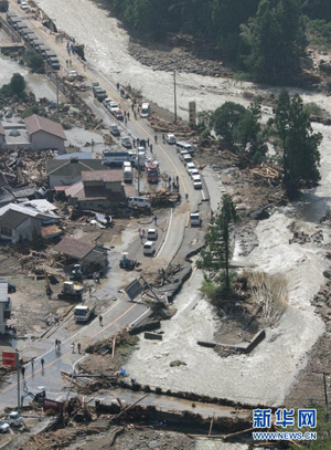 """强台风""""塔拉斯""""重创日本 农林水产损失超500亿日元"""