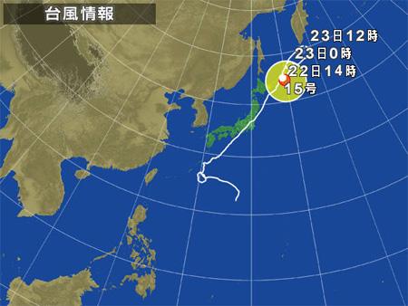 """台风""""洛克""""将移出日本列岛 气象局称仍须防范次生灾害"""