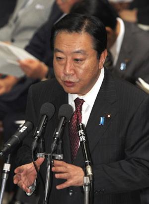 野田佳彦称就是否加入TPP将尽早做出决定