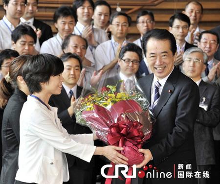 """菅直人内阁""""内阁官房机密费""""超15亿日元"""