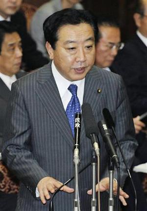 野田佳彦称增税可能性极高