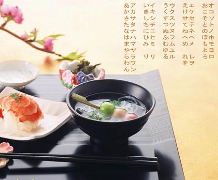 调查显示:多说日语可以长寿