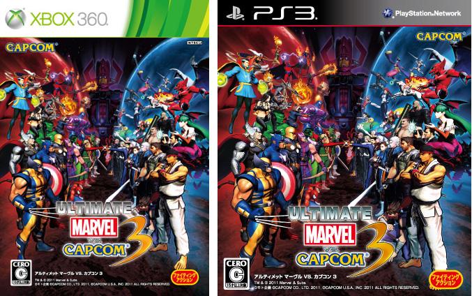 《究极漫画英雄VS卡普空3》TGS2011视频及2名新角色