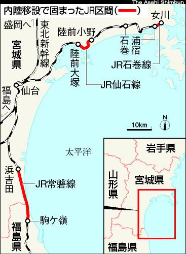 宫城福岛两县常盘、仙石、石卷JR线将迁移内陆