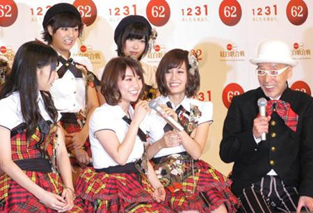 AKB48出任红白歌会应援队 穿超豪华演出服
