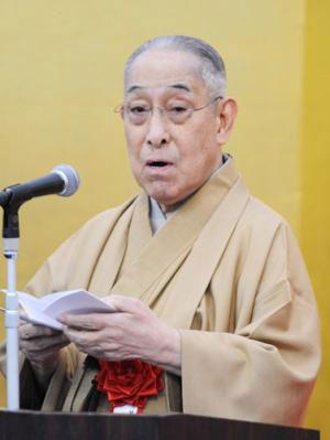 著名歌舞伎女形演员中村芝翫去世