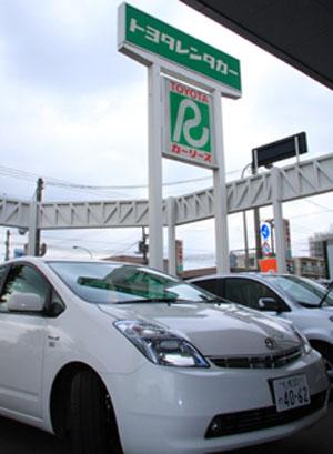 北海道丰田租车