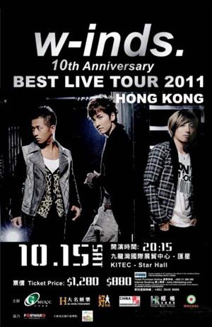 w-inds.14日到港会歌迷 10周年亚洲巡演第二站登陆上海